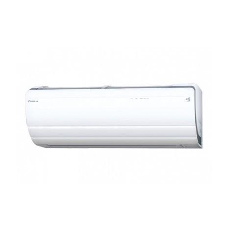 Daikin klima uređaj FTXZ50N/RXZ50N - Inelektronik