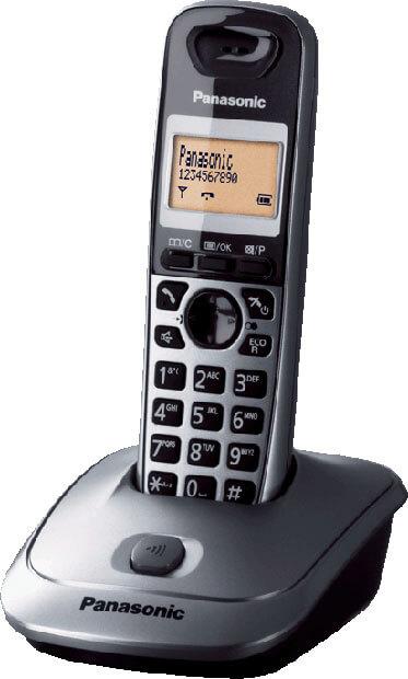 Panasonic bežični telefon KX TG2511FXT - Inelektronik