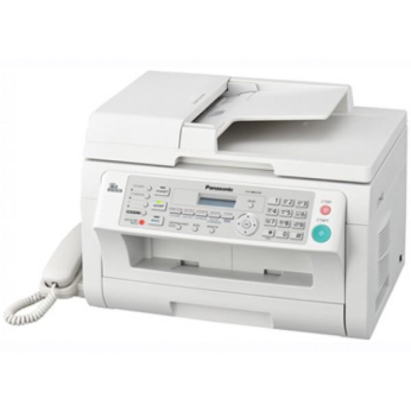 Panasonic multifunkcijski uređaj KX MB2025FXW - Inelektronik