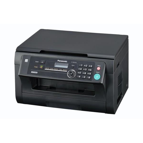 Panasonic multifunkcijski uređaj KX-MB2000HXB - Inelektronik